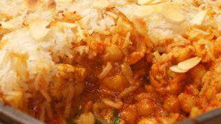 Chicken Biriyani Bake