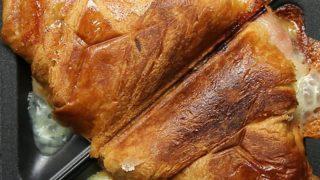 Ham Camembert & Apple Croissant Toastie