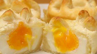 Mini Egg Pies