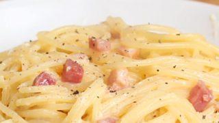 One-Pan Spaghetti Carbonara