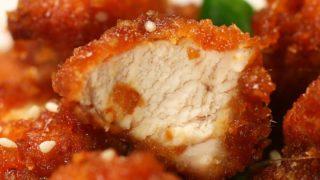 Sticky Garlic Chicken Bites
